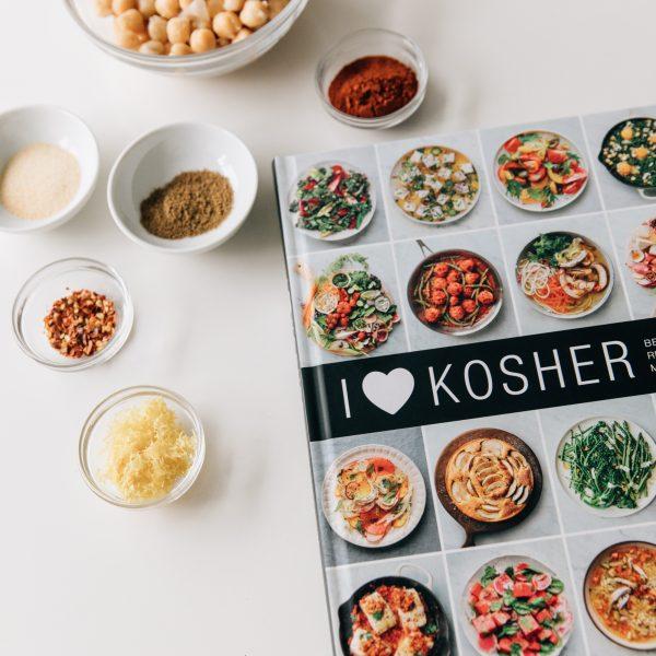Why I Heart Kim Kushner's Kosher Cookbook