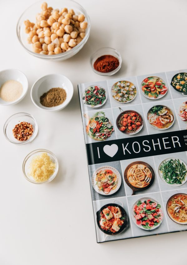 Why I Heart Kim Kushner's Kosher Cookbook