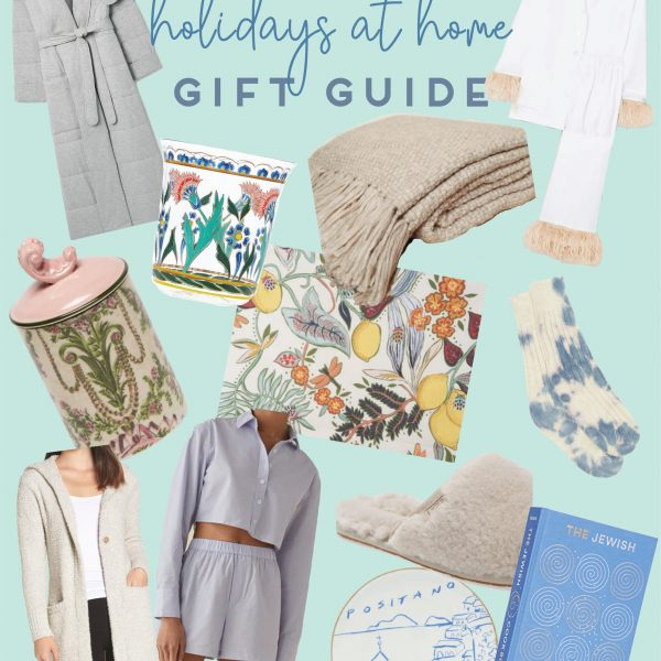 My Annual Holiday Gift Guide